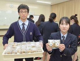 和気閑谷高の生徒が開発に携わった黒豆のクッキー