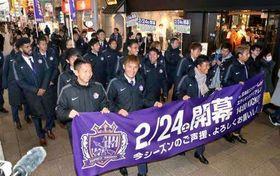 本通り商店街を練り歩き、開幕戦をPRする青山主将(前列左から2人目)たち選手やスタッフ(撮影・井上貴博)