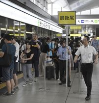 台風10号接近の影響で混雑するJR広島駅=14日午前