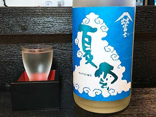 島根県出雲市 富士酒造
