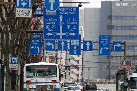 たくさんの矢印が並ぶ熊本市の水道町交差点付近。手前にも複数の標識がある=熊本市中央区