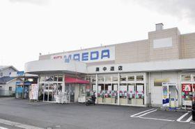 12月8日の営業を最後に閉店が決まったマエダストア湊中道店=16日、八戸市湊町