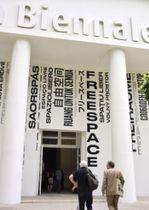 ベネチア・ビエンナーレ国際建築展の会場=24日、イタリア・ベネチア(共同)