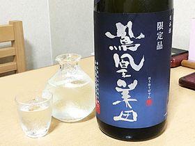 栃木県小山市 小林酒造