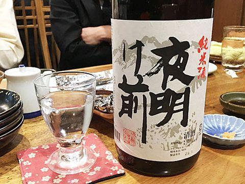 【3272】夜明け前 純米(よあけまえ)【長野県】