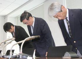 記者会見で謝罪し、頭を下げる日本原子力研究開発機構の児玉敏雄理事長(中央)ら=19日午後、東京都千代田区