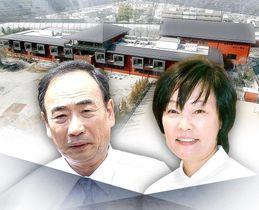 森友学園が小学校建設を目指していた大阪府豊中市の国有地を背景に、学園の籠池泰典前理事長(左)と安倍昭恵首相夫人(右)