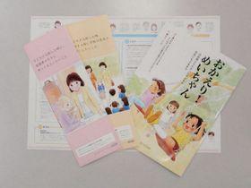 小児がんの子を持つ保護者のために作ったパンフレット(左)とこれまでに作った絵本など