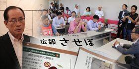 佐世保市役所を訪れた地権者らと石木ダムの必要性を訴える朝長市長(左)、市広報誌(写真はコラージュ)