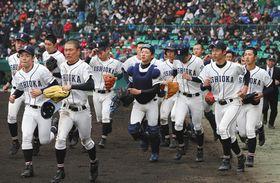 盛岡大付にサヨナラ負けし、スタンドへあいさつに向かう石岡一ナイン=甲子園球場で