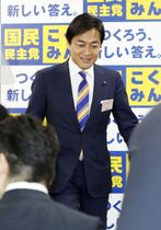 国民民主党の党大会に臨む玉木代表=22日午後、東京・永田町の党本部