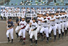 【参考写真】第69回県中学校野球選手権大会開会式で元気よく行進する中学球児(2018年8月、高知市の春野球場)