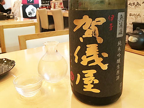 愛媛県西条市 成龍酒造