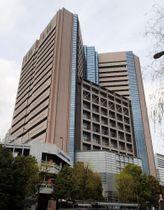 東京都中央区の国立がん研究センター