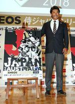 オーストラリア戦のメンバーを発表し、ポーズをとる日本代表の稲葉監督=20日、那覇市内のホテル