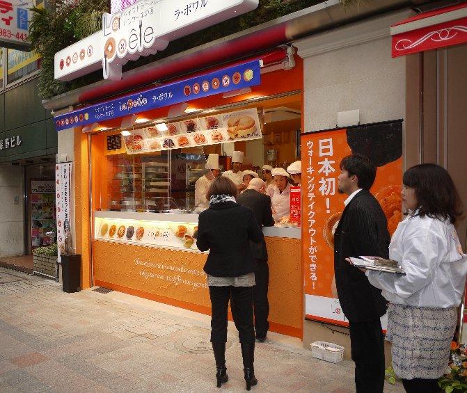 ■繁華街に面した東京・池袋の「ラ・ポワル」の店舗