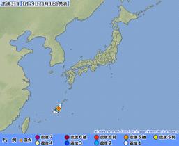 各地の震度(気象庁HPから)
