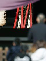靖国神社の春季例大祭に合わせ、安倍首相が奉納した「真榊」(左)=21日午前、東京・九段北