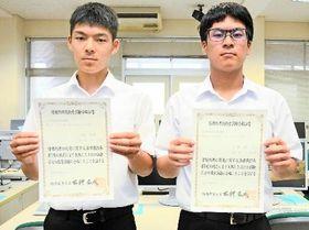 合格証書を手にさらなる成長を誓う小城晃樹さん(左)と山中望さん