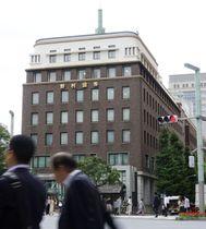 野村証券の本社ビル=東京都中央区