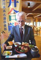 グランプリに輝いた翠紅苑の「山菜丼&ジビエ料理」=島田市の伊太和里の湯