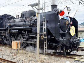 秩父鉄道のSLパレオエクスプレス=5月1日、秩父市宮側町