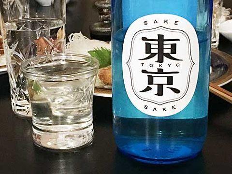 【4151】東京 純米吟醸 無濾過生原酒(とうきょう)【東京都】