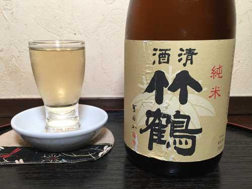 広島県竹原市 竹鶴酒造