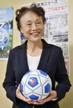 「病、それから」釜本美佐子さん(日本ブラインドサッカー協会代表理事)