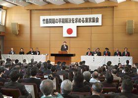 竹島問題の早期解決を求め開かれた、超党派の国会議員による集会=21日午後、東京・永田町の憲政記念館