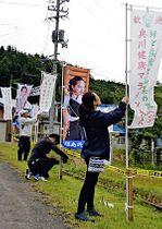 会場周辺にのぼり旗を設置する大会関係者