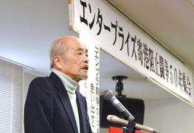 エンタープライズの寄港阻止闘争について講演する軍事ジャーナリストの前田哲男さん=20日午後、長崎県佐世保市