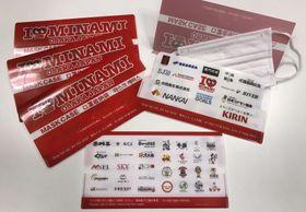 大阪・ミナミのイベント企画会社が飲食店などに配布したマスクケース