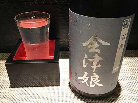【3968】会津娘 純米吟醸 穣 羽黒7(あいづむすめ じょう)【福島県】