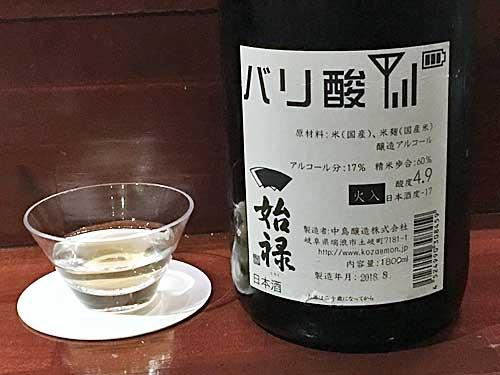 岐阜県瑞浪市 中島醸造