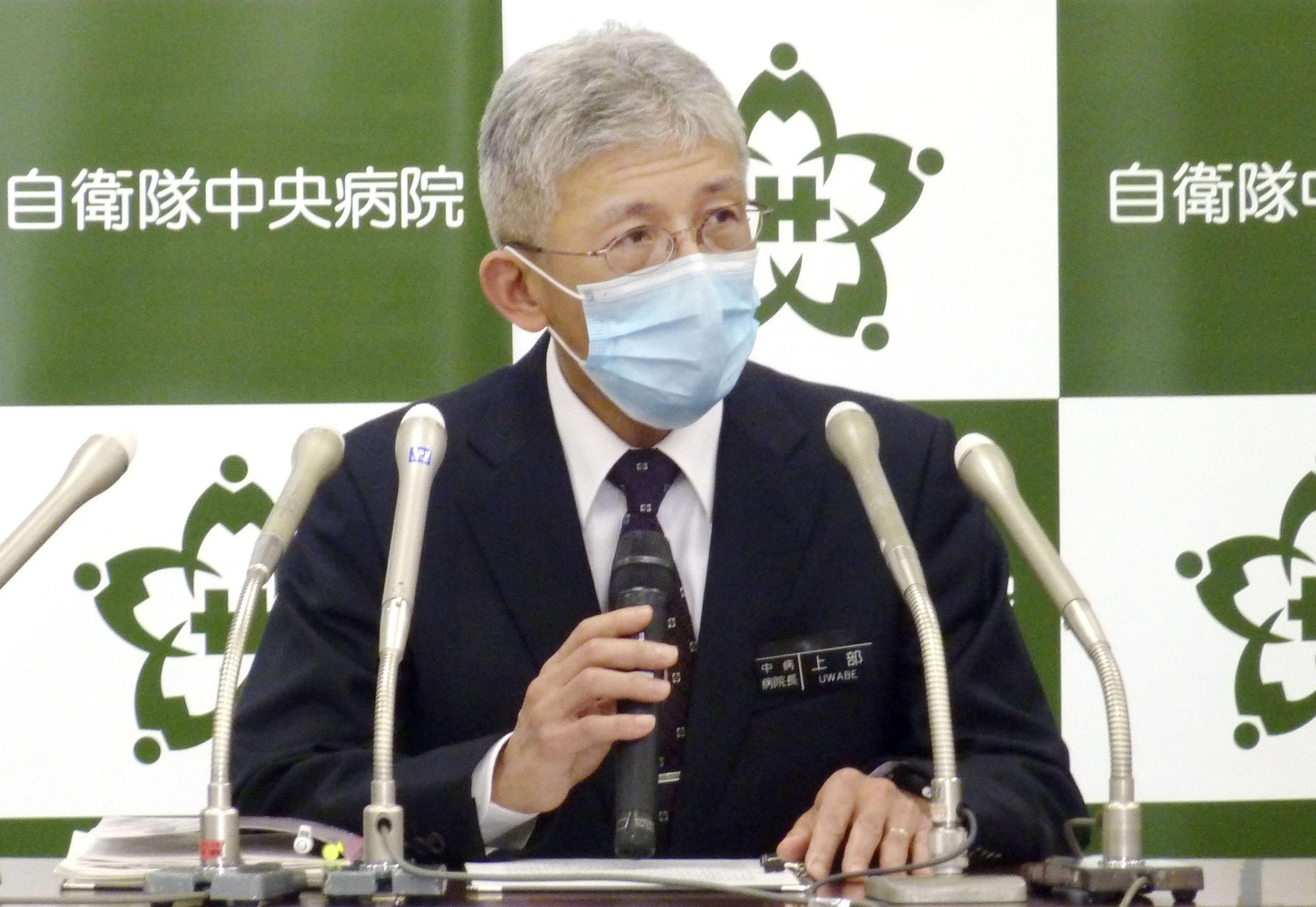 記者会見する自衛隊中央病院の上部泰秀病院長=30日午後、東京都世田谷区
