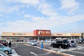 17日開店したヤオコー北本中央店=17日午前、北本市中央4丁目