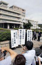 四国電力伊方原発3号機の再稼働が認められ、広島高裁前に住民側が掲げた垂れ幕=25日午後