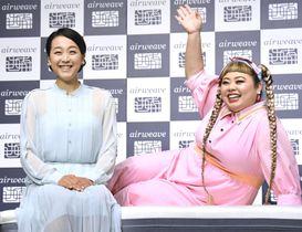浅田真央さん(左)と渡辺直美=20日、東京都内
