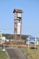 解体、撤去することが決まった高鍋町持田の国道10号高鍋大橋北詰の大時計台