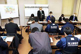 新型コロナウイルスに関する情報を共有した会議=県富山新港管理局
