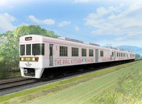 西日本鉄道が導入する観光列車の外装イメージ