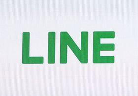LINEのロゴ