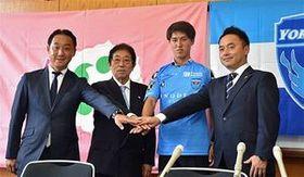 横浜FCのユニホームに袖を通し、決意を新たにする青森山田高の古宿(右から2人目)、服部GM(右)ら