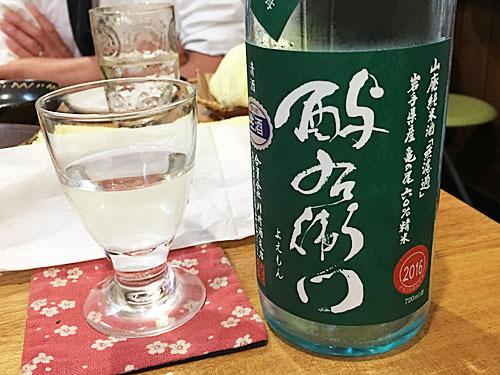 岩手県花巻市 川村酒造店