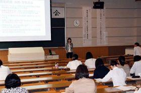 子宮頸がん予防などへの理解を深めた県性教育研究大会