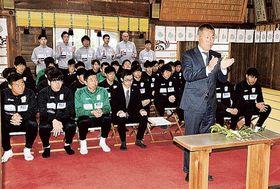 必勝祈願を行う藤枝MYFCの選手やスタッフら=藤枝市の飽波神社