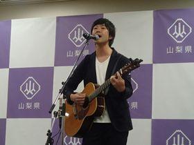サプライズで演奏する「やまなし大使」の藤巻亮太氏