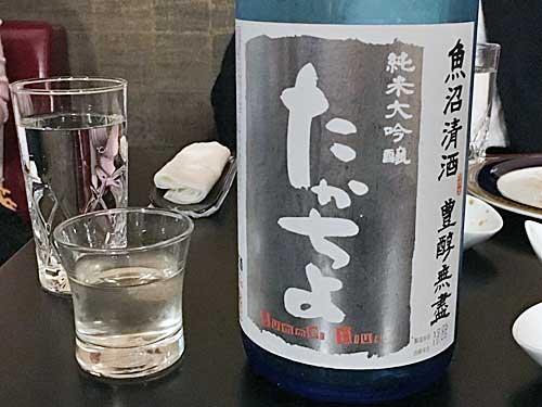 新潟県南魚沼市 高千代酒造