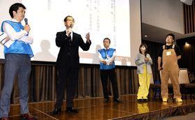 意見を交わす(左から)高島、内堀、半谷、加藤絵美、加藤晃司の各氏